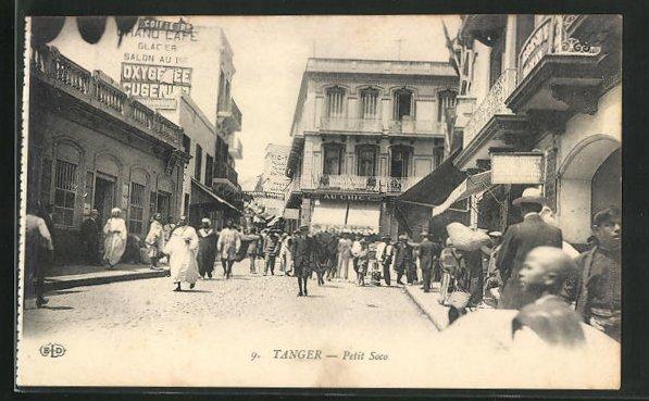 AK Tanger, Petit Soco