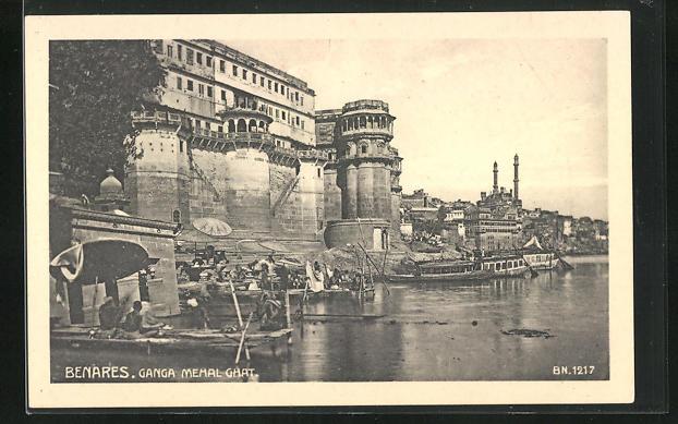 AK Benares, Ganga Mehal Ghat