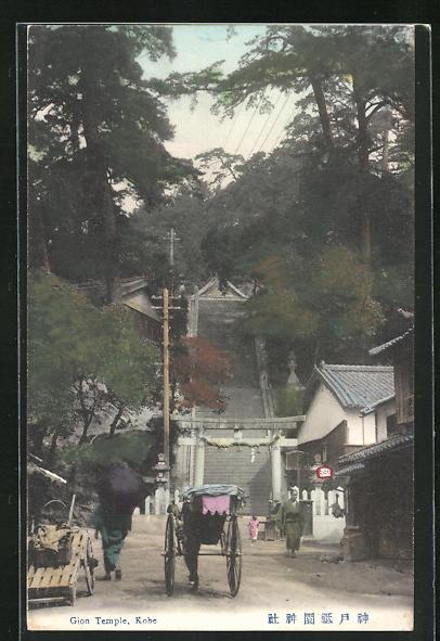 AK Kobe, Gion Termple