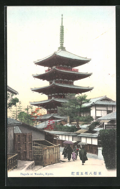 AK Kyoto, Pagoda at Yasaka