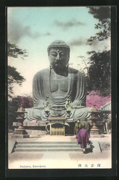 AK Kamakura, Daibutsu