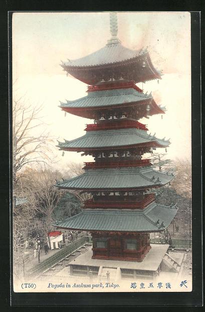 AK Tokyo, Pagoda in Asakusa park