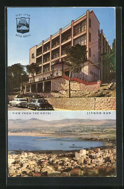 AK Haifa, Dvir Hotel, 124 Yefeh-Nof St.