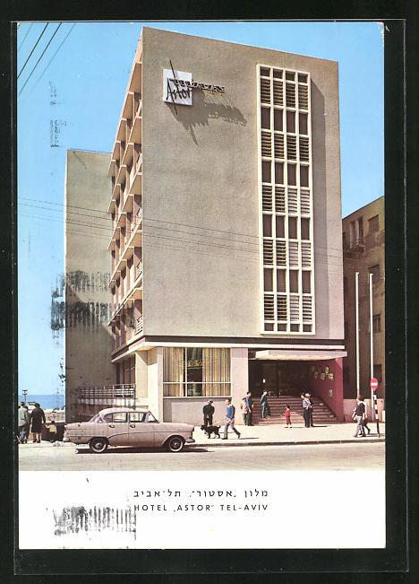 AK Tel-Aviv, Hotel Astor, Aussenansicht