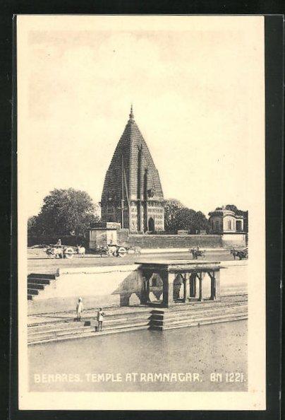AK Benares, Temple at Ramnagar