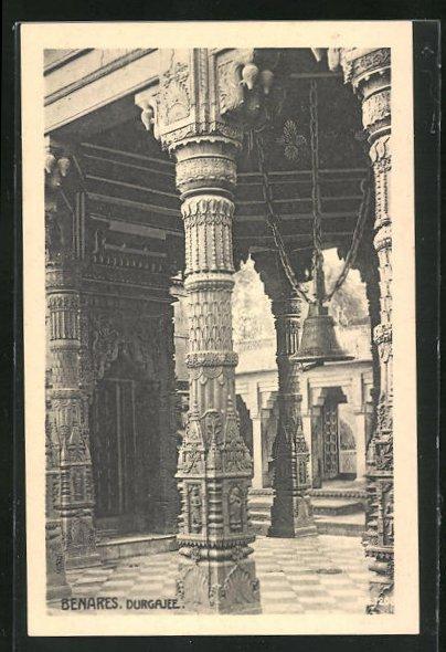 AK Benares, Durgajee