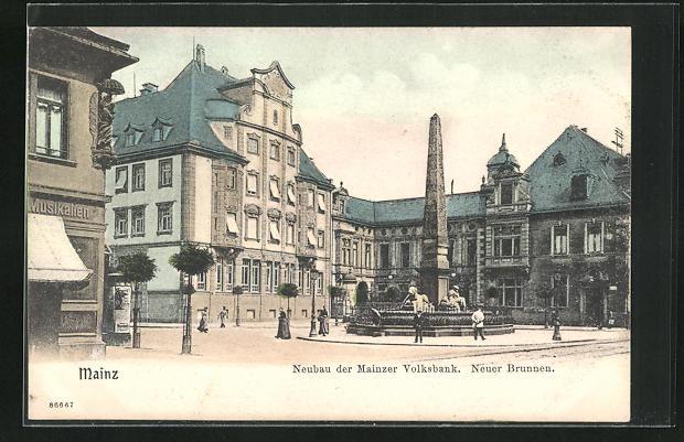AK Mainz, Neubau der Mainzer Volksbank, Neuer Brunnen