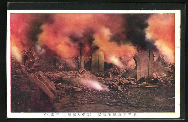 AK Yokohama, Verwüstete Stadt nach Erdbeben vom 9.1.1912