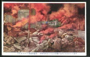 AK Yokohama, Stadt in Trümmern nach Erdbeben 1912
