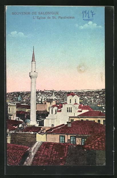 AK Salonique, l'Eglise de St. Pantheleon