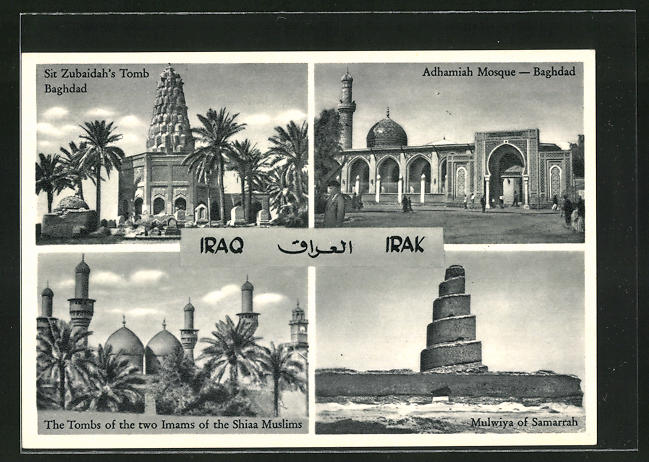 AK Baghdad, Sit Zubaidah`s Tomb, Adhamiah Mosque