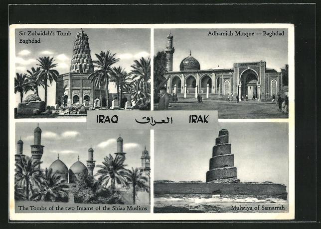 AK Baghdad, Sit Zubaidah`s Tomb, Adhamiah Mosque, Mulwiya of Samarrah