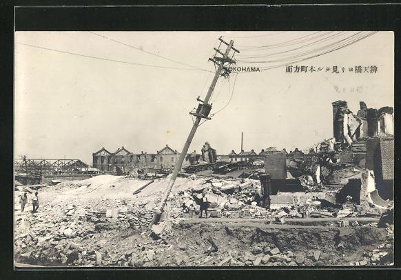 AK Yokohama, Zerstörungen nach einem Erdbeben