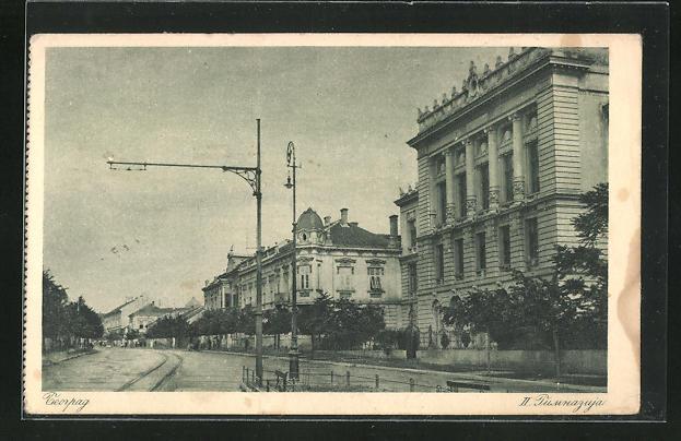AK Belgrade, Le II. Gymnase 0