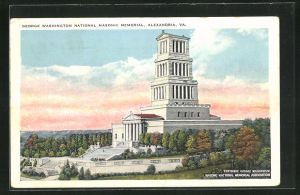AK Alexandria, VA, George Washington National Masonic Memorial