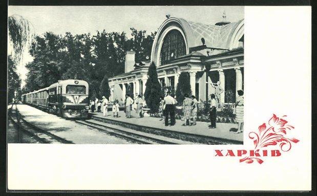 AK Charkiw, Railway, Partie am Bahnhof