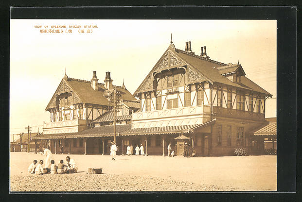 AK Ryuzan, View of splendid Ryuzan Station, Bahnhof