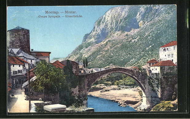 AK Mostar, Römerbrücke