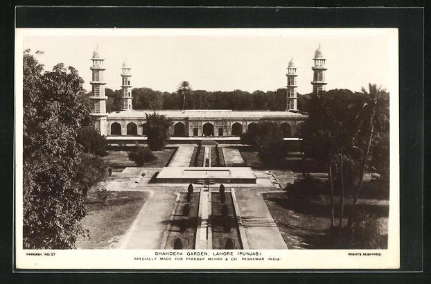 AK Lahore, View on Shahdera Garden