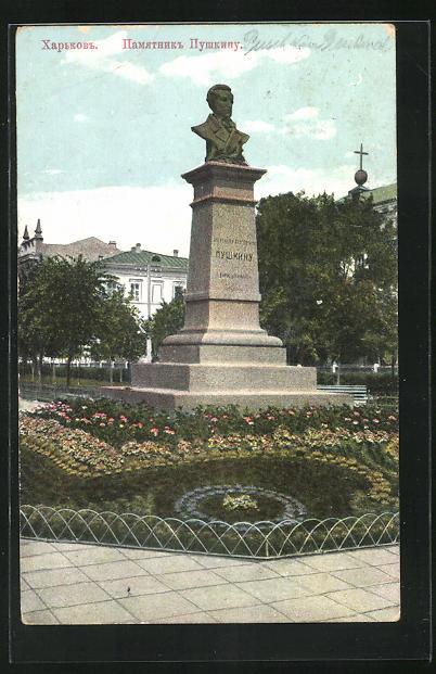AK Charkow, Ansicht vom Puschkin-Denkmal