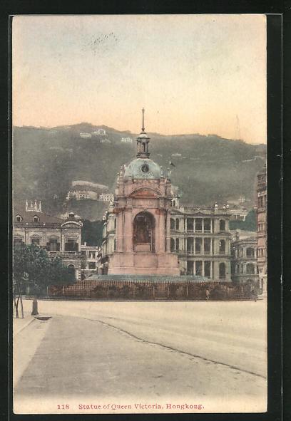 AK Hongkong, Statue of Queen Victoria
