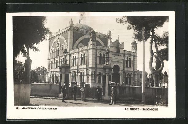 AK Salonique, Le Musee