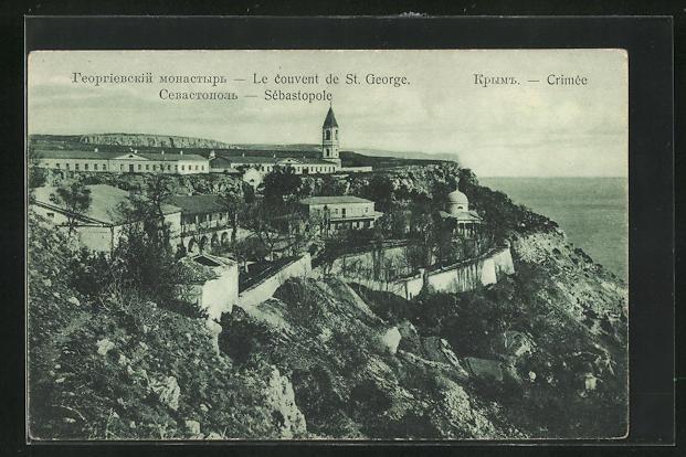 AK Sebastopole, Le Couvent de St. George