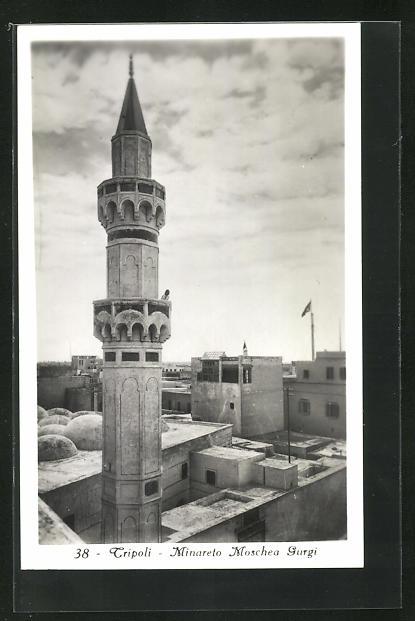 AK Tripoli, Minareto Moschea Gurgi