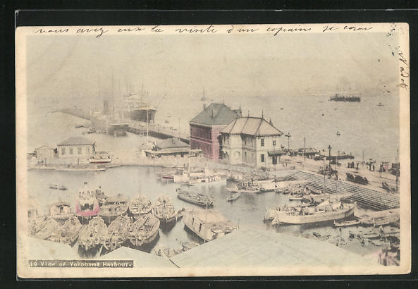 AK Yokohama, View of Harbour