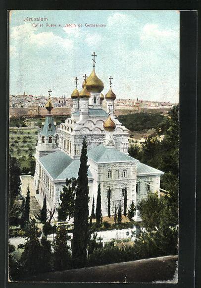 AK Jerusalem, Eglise Russe au Jardin de Gethsemani