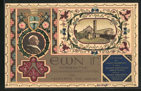 AK Papst Leo XIII., Seitenportrait, Blick zur Kirche, Wappen