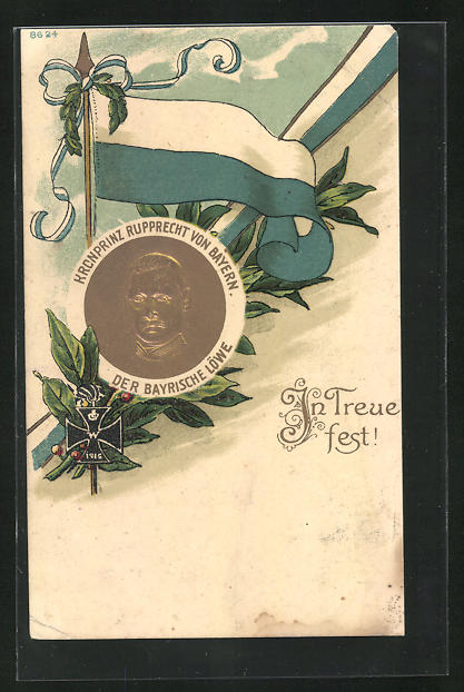Präge-Lithographie Kronprinz Rupprecht, Der Bayrische Löwe