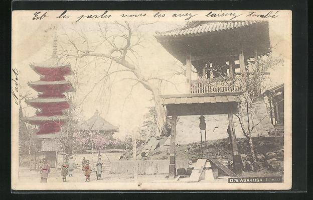 AK Tokio, Asakusa mit Asakusa Schrein