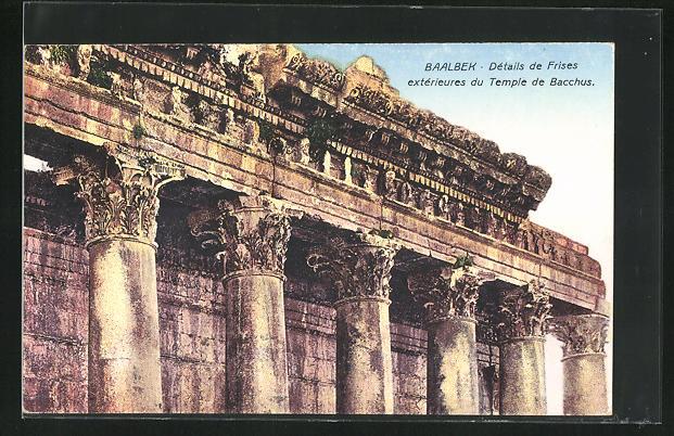 AK Baalbek, Détails de Frieses extérieures du Temple de Bacchus