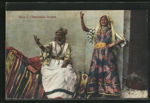 AK Chanteuses Arabes, Arabischer Sängerinnen