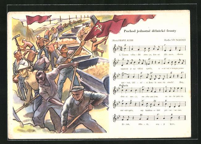 AK Sowjetische Propaganda, Internationale Arbeiter, Liedtext