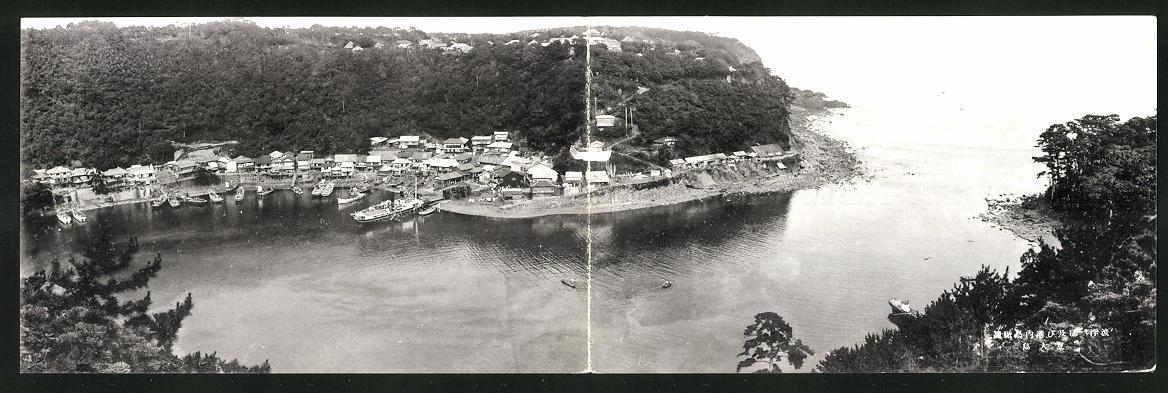 Klapp-AK Oshima, Panoramablick auf den Habu-Hafen 0