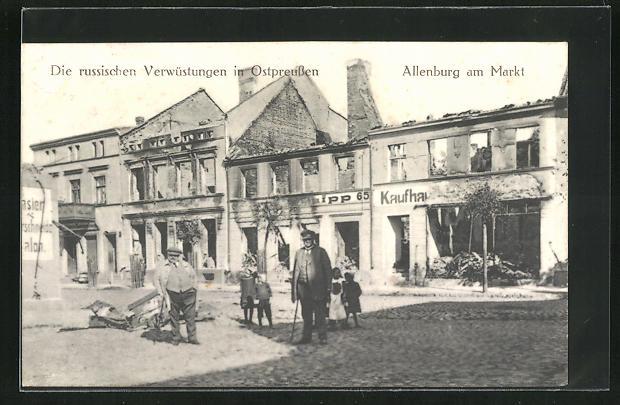 AK Allenburg am Markt, Die russischen Verwüstungen in Ostpreussen, Ortspartie