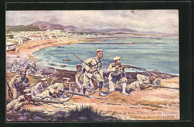 AK Kiautschou, Japanische Soldaten auf dem Vormarsch