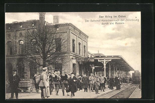 AK Korschen, Bahnhof nach der Zerstörung durch die Russen