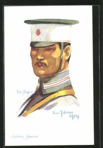 Künstler-AK Em. Dupuis: Kia Tcheau 1914, Infanterie Japonaise