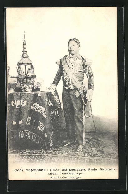 AK Cambodge, Preas Bat Somdach, Preas Sisovath, Chom Chakrepongs