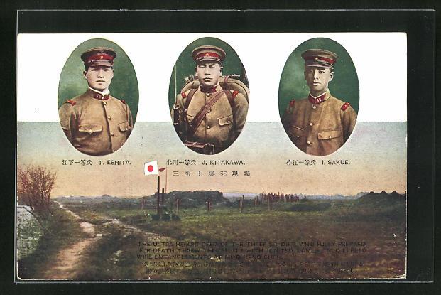 AK Portrait von drei japanischen Soldaten, Landschaftsbild