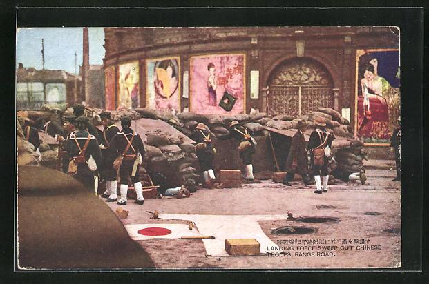 AK landing Force sweep out Chinese Troups, Range Road, japanische Soldaten