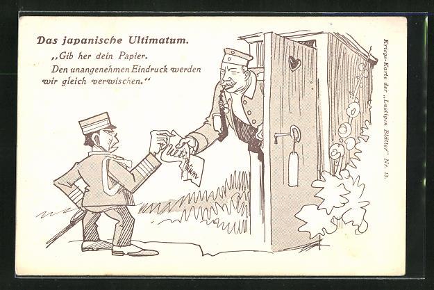 AK Propaganda 1. Weltkrieg, das japansiche Ultimatum, Soldaten überreichen Papier am Plumpsklo