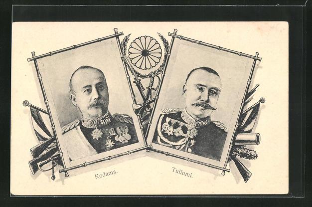 AK Kodama & Tuliumi in Uniform, Russisch-Japanischer Krieg