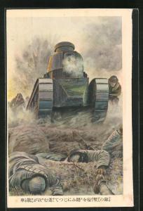 AK Japanischer Panzer auf dem Schlachtfeld