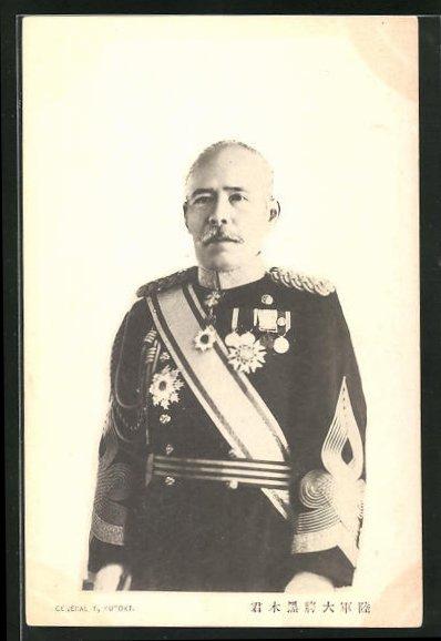 AK General T. Kuroki, Halbportrait, Russisch-Japanischer Krieg