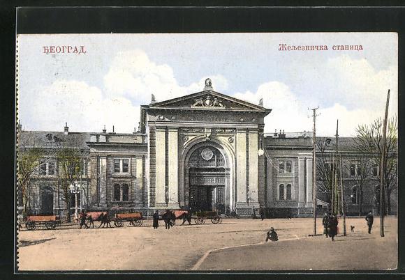 AK Belgrad, Leute und Fuhrwerke vor dem Bahnhof