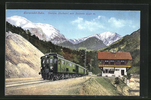 AK Hochzirl, Karwendel-Bahn verlässt die Station Hochzirl